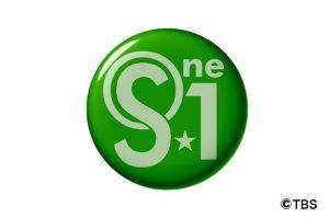 news_xlarge_s-1_logo_natari