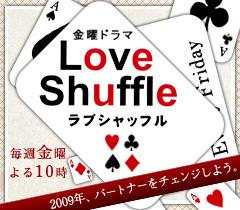 tbs_loveshuffle