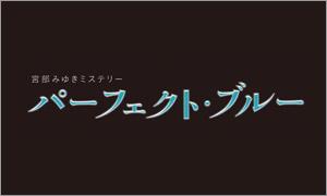 drama-logo10